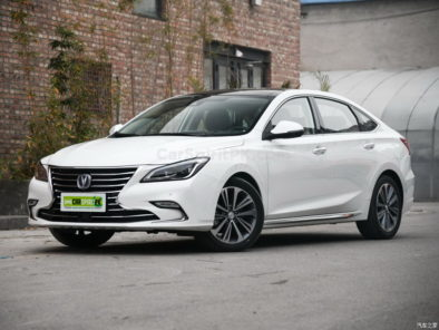 Changan Officially Unveils the Magnificent Raeton CC 7