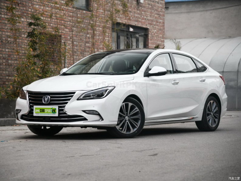 Changan Officially Unveils the Magnificent Raeton CC 3
