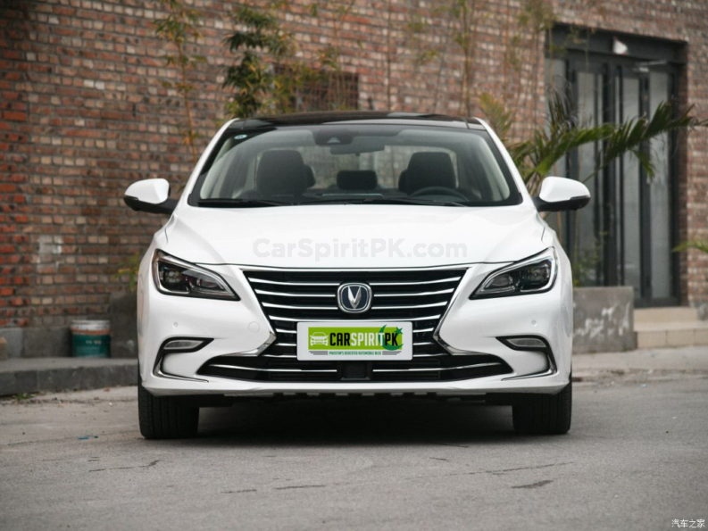 Changan Officially Unveils the Magnificent Raeton CC 6