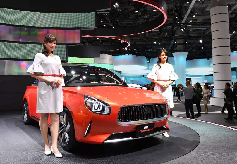 Daihatsu DN Compagno Concept at 2017 Tokyo Motor Show 1