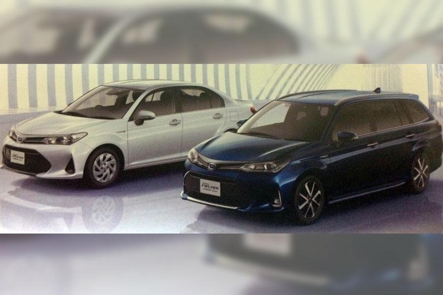 Toyota Corolla Axio & Fielder Minor Refresh Leaked 8