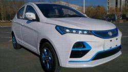 BingGo! New EV Brand by FAW in China 5