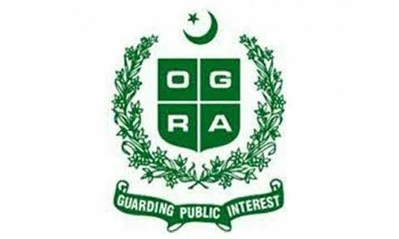 OGRA to Suspend Licenses of Companies Selling Substandard Fuel 4