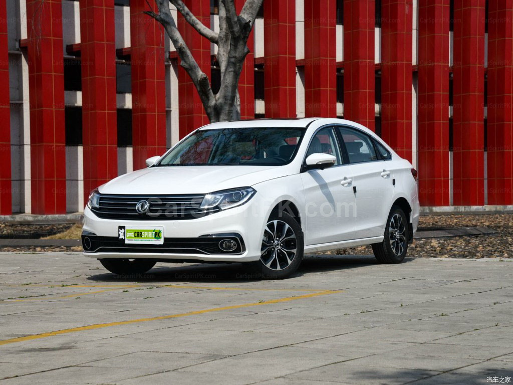 The Dongfeng S50 Sedan 15