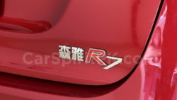 All You Need to Know About the Upcoming FAW R7 SUV 36