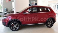 All You Need to Know About the Upcoming FAW R7 SUV 4