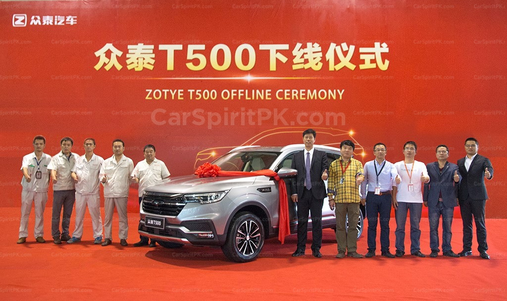 Zotye to Launch T500 SUV in China- HRL Yet Unable to Find a Dealership 1