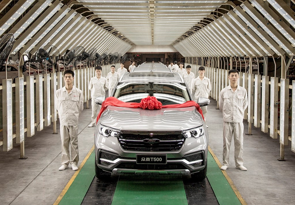 Zotye to Launch T500 SUV in China- HRL Yet Unable to Find a Dealership 5