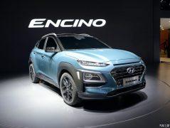 Hyundai Encino at 2017 Guangzhou Auto Show 6