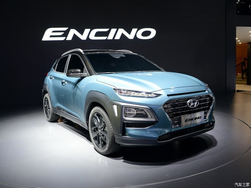 Hyundai Encino at 2017 Guangzhou Auto Show 3