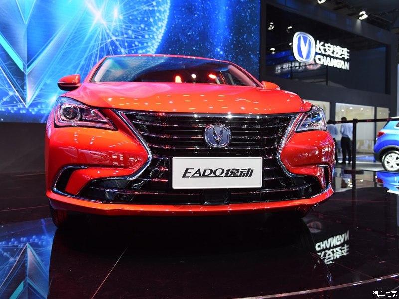 2017 Auto Guangzhou- Part One 9