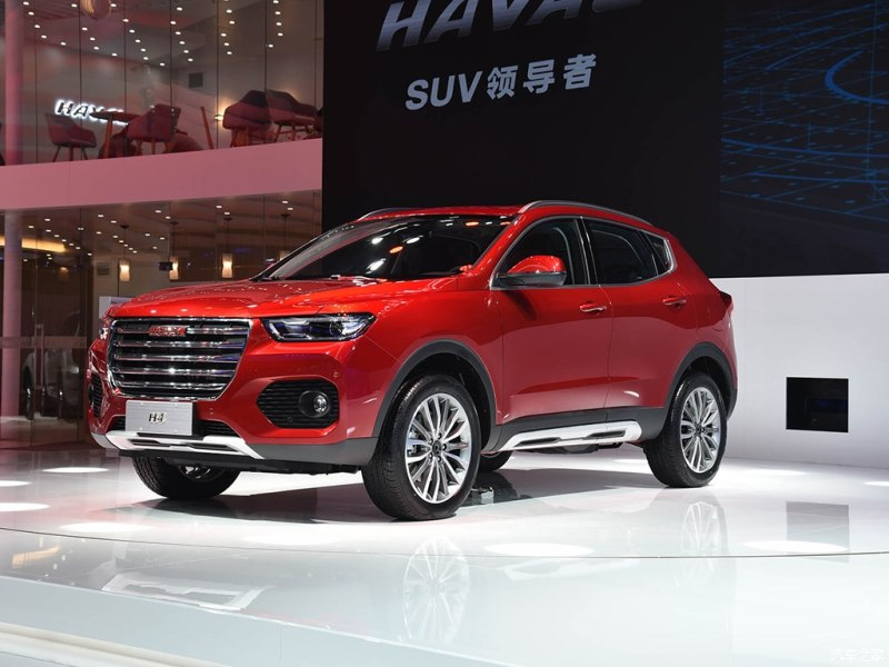 2017 Auto Guangzhou- Part Two 11