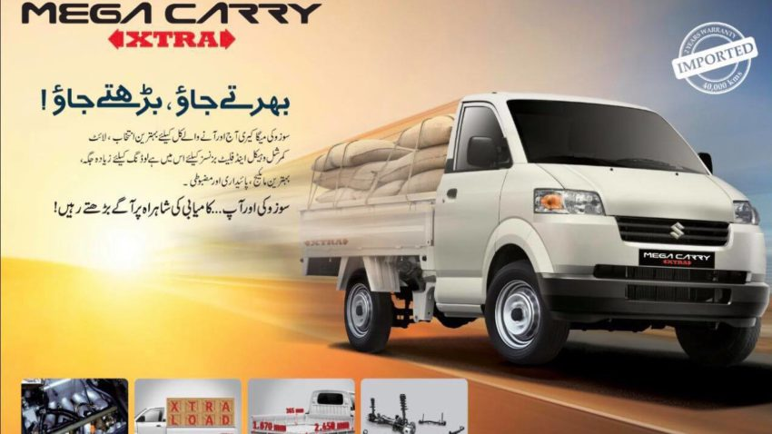 If You Were a Policy Maker at Pak Suzuki? 1