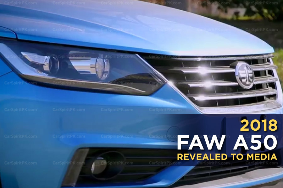 FAW A50 Revealed to Media 1