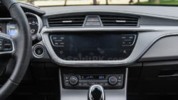 2018 Geely Emgrand GL Launched in China 25