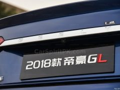 2018 Geely Emgrand GL Launched in China 14