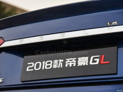 2018 Geely Emgrand GL Launched in China 13
