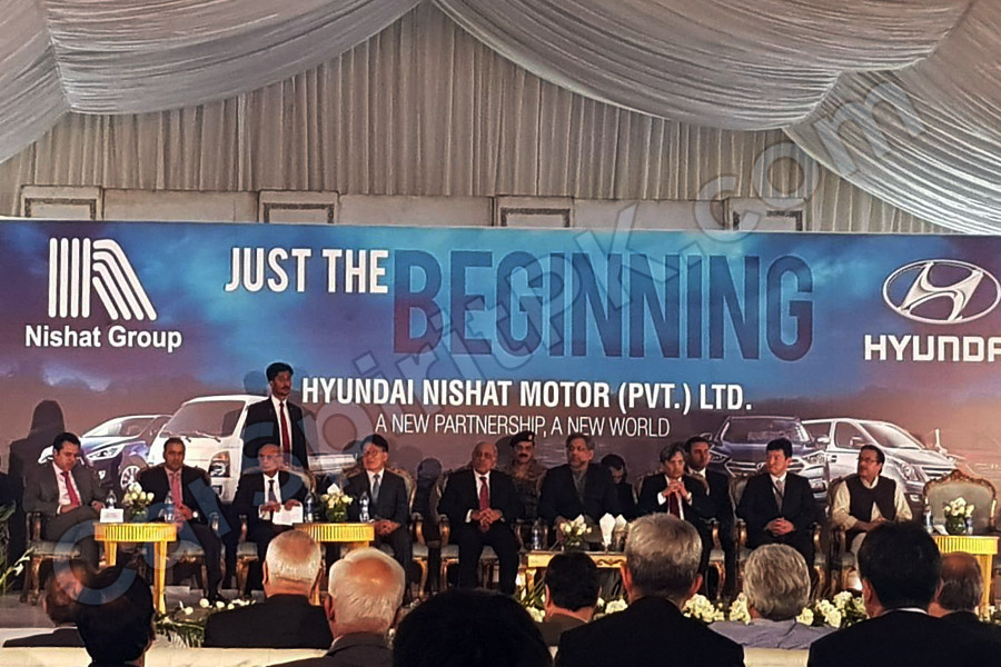 Official Groundbreaking Ceremony of Hyundai-Nishat Assembly Plant 1
