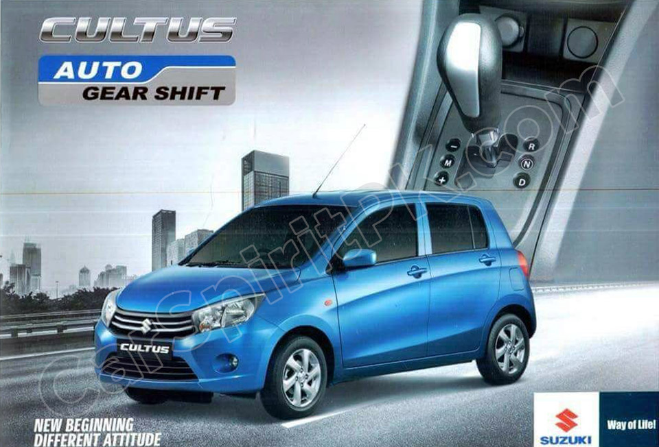 Pak Suzuki to Launch Cultus VXL with Auto Gear Shift 21