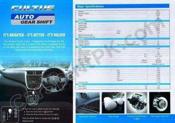 Pak Suzuki to Launch Cultus VXL with Auto Gear Shift 2