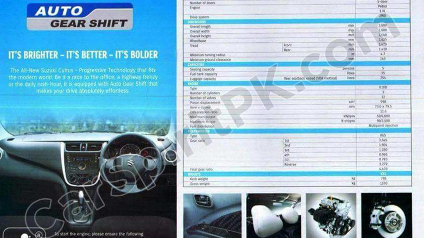 Pak Suzuki to Launch Cultus VXL with Auto Gear Shift 5