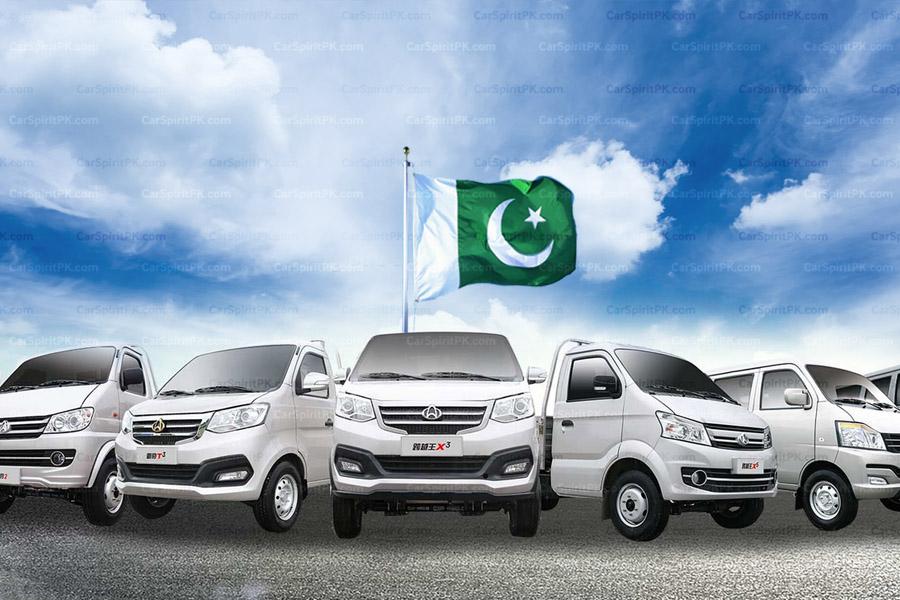 Khalid Mushtaq Motors To Set Up Vehicle Assembly Plant 13