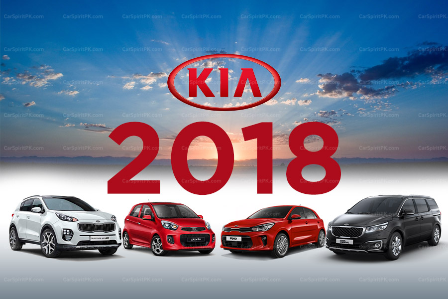 KIA-Lucky to Begin Operations With Imported Cars in 2018 12
