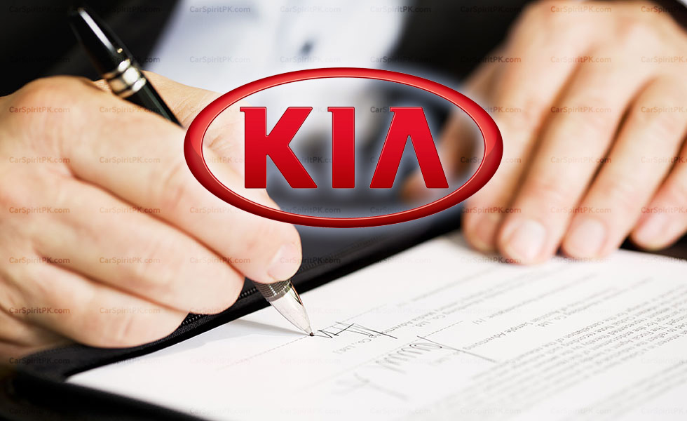 KIA Officially Signs Agreement with Ministry of Industries & Production 7