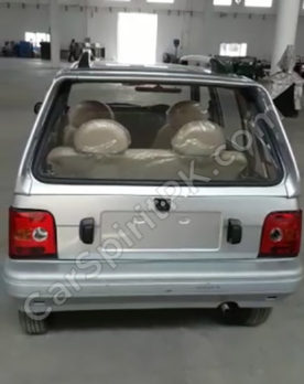 United Motors 800cc Car is a Suzuki Mehran Look Alike! 3