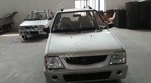 United Motors 800cc Car is a Suzuki Mehran Look Alike! 2