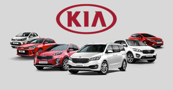 KIA Officially Signs Agreement with Ministry of Industries & Production 1