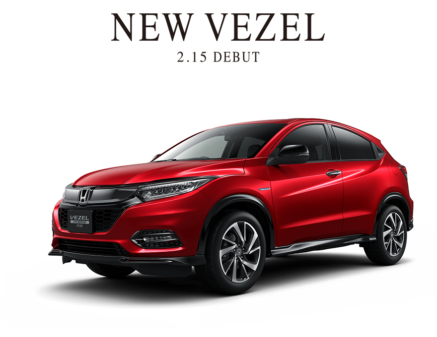 2018 honda vezel hr v facelift revealed carspiritpk. Black Bedroom Furniture Sets. Home Design Ideas