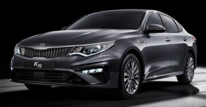 KIA K5 (Optima) Facelift Launched 4