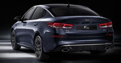 KIA K5 (Optima) Facelift Launched 5