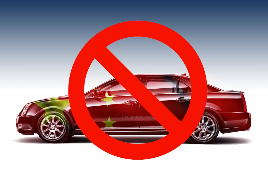 China Bans 533 Cars that Fails to Comply Fuel Consumption Standards 3