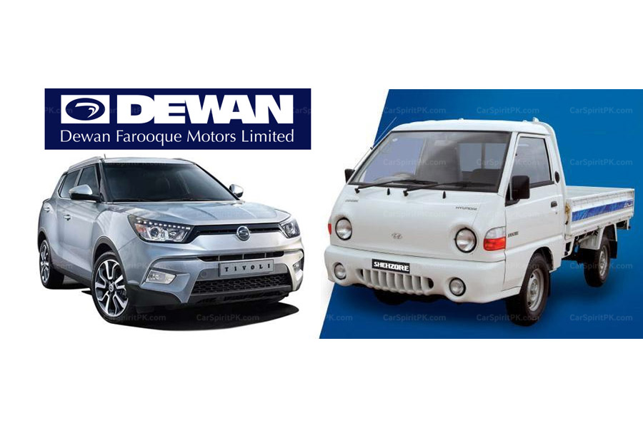 Dewan Farooque Motors to Resume Vehicle Production from February 2018 12