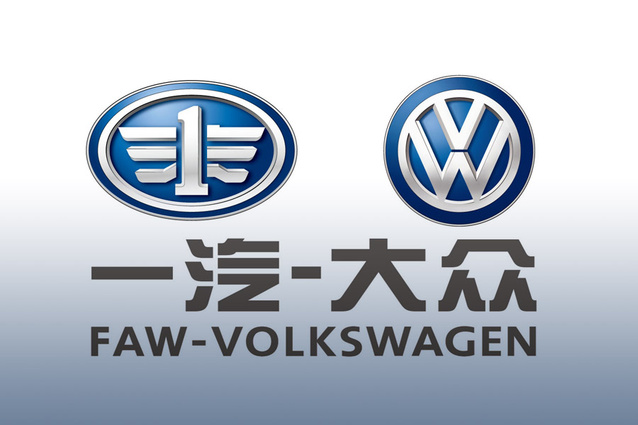 FAW-VW Sells Over 2 Million Cars in 2017 9