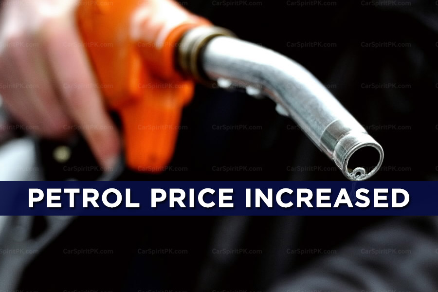 Petrol Prices Revised with Effect from 1st February 2018 4