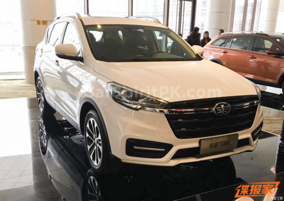 FAW to Launch the new T086 SUV at Beijing Auto Show 2018 1