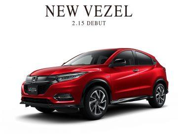 2018 Honda Vezel/ HR-V Facelift Launched 2