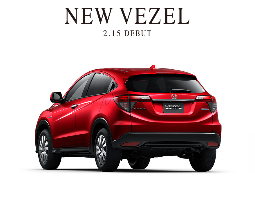 2018 Honda Vezel Hr V Facelift Launched Carspiritpk