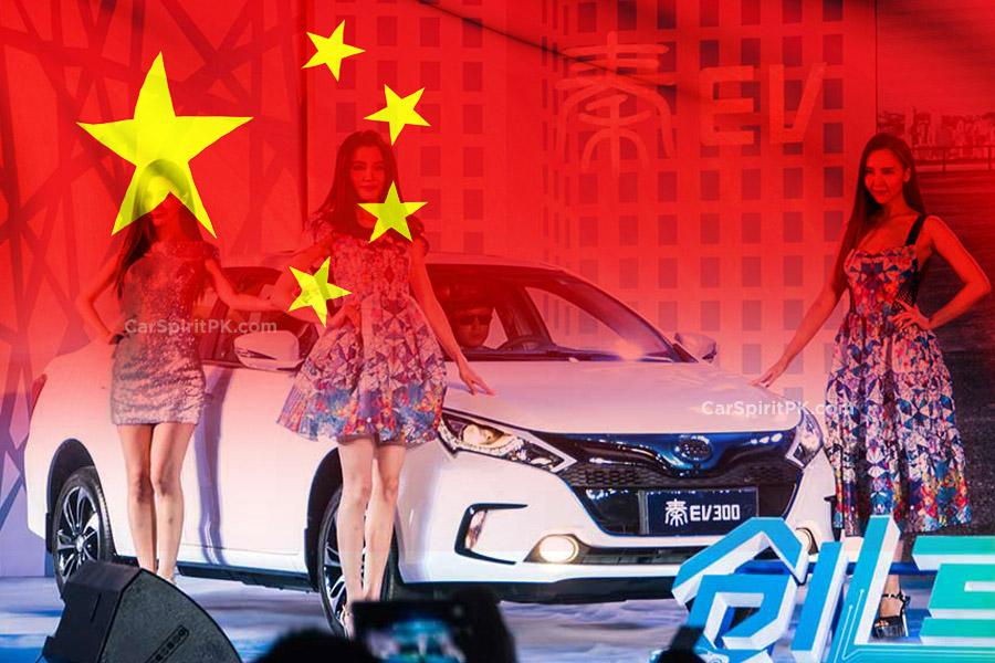 China_EV