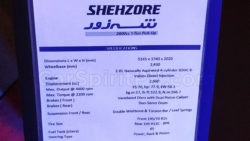 Dewan Launches the New 2018 Shehzore Pickup 8