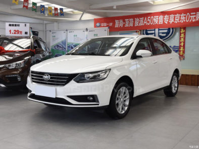 FAW A50 Sedan Launched in China 4