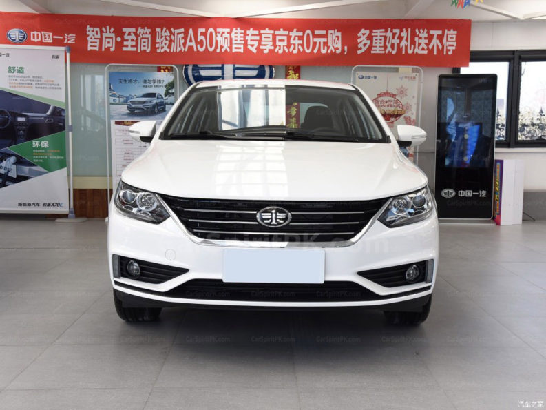 FAW A50 Sedan Launched in China 3