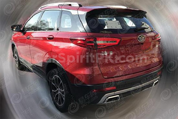 Spy Shots: FAW R9 SUV Ready for China Debut 5