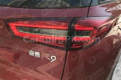 Spy Shots: FAW R9 SUV Ready for China Debut 4