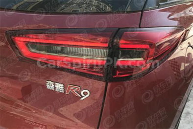 Spy Shots: FAW R9 SUV Ready for China Debut 3