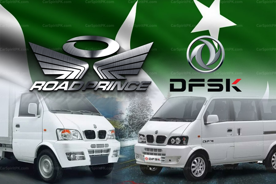Regal Automobiles to Produce Prince Branded Vehicles in Pakistan 4