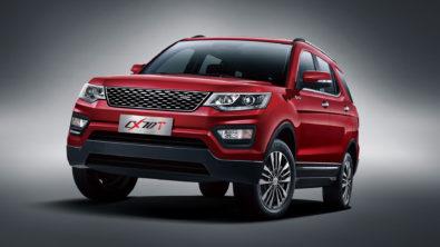 Upcoming Changan Vehicles in Pakistan 17